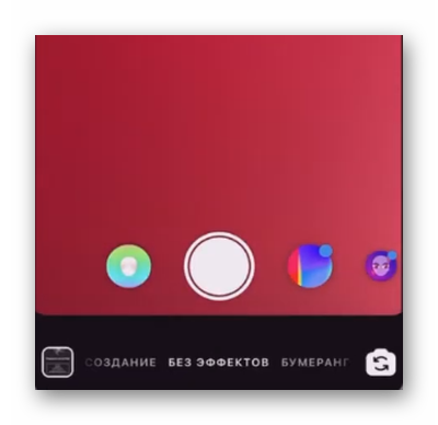 Создать видео