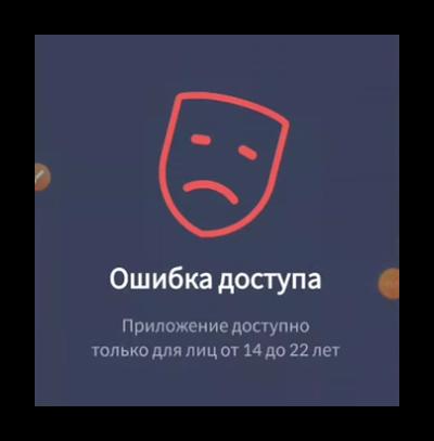 Ошибка доступа
