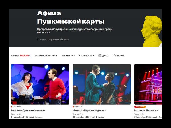 Сайт Культура