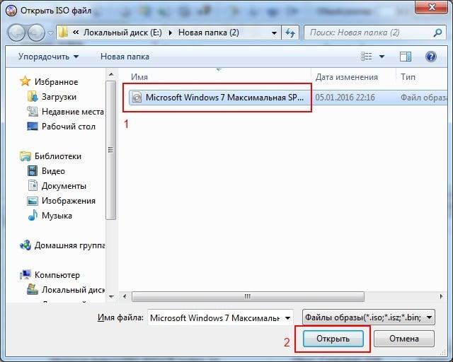 Инструкция как самому установить windows 301