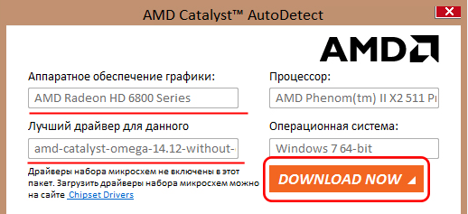 Amd Radeon R4 Graphics драйвер