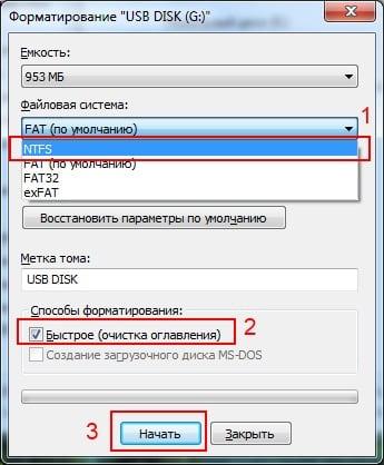 записать на флешку файл больше 4 гб