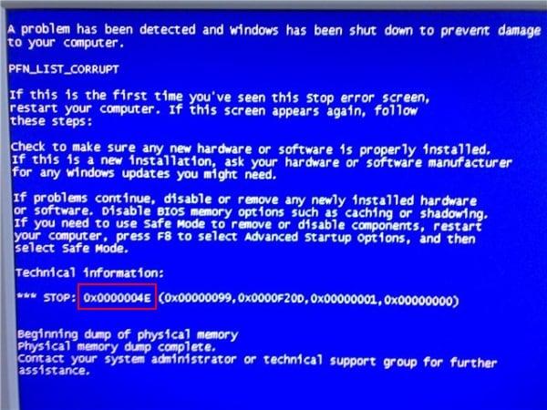 Синий экран что делать