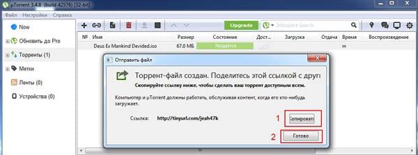 Как передать файлы с ноутбука на ноутбук