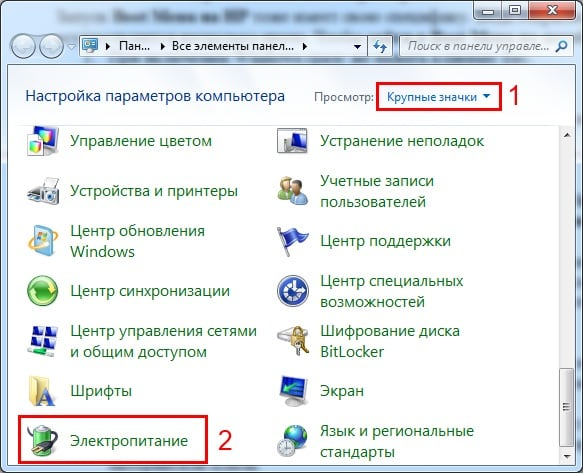 Как запустить Boot Menu на Windows 10