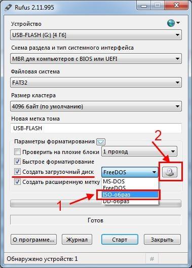 Создание загрузочной флешки Windows 7 в Rufus