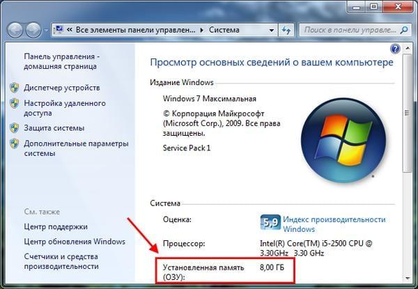 Установка Windows 7 на компьютере
