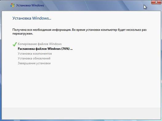 Установки Windows 7 с флешки