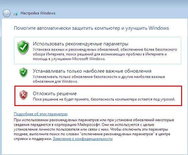 Установка Windows 7 Acer