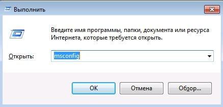 Как убрать второй Windows 7 из загрузки