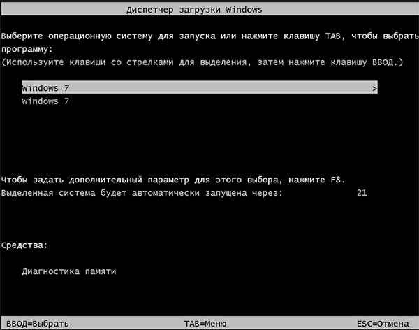 Установка Windows 7 на ноутбуке и компьютере