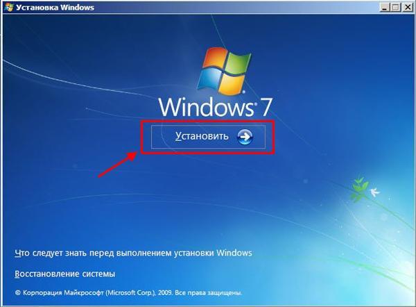 Установка Виндовс 7 на ноутбуке