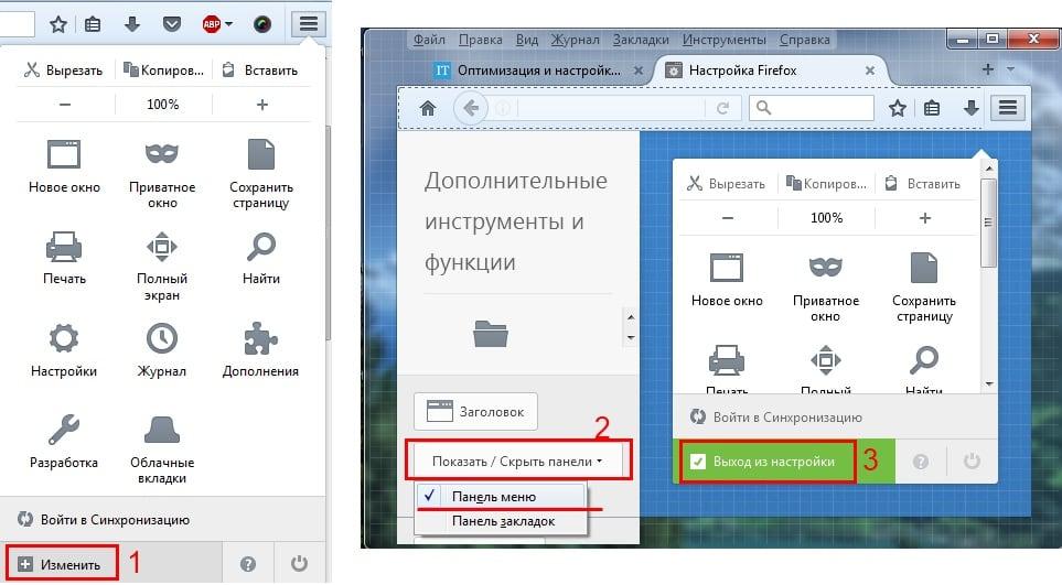 Восстановить закрытые вкладки в Mozilla