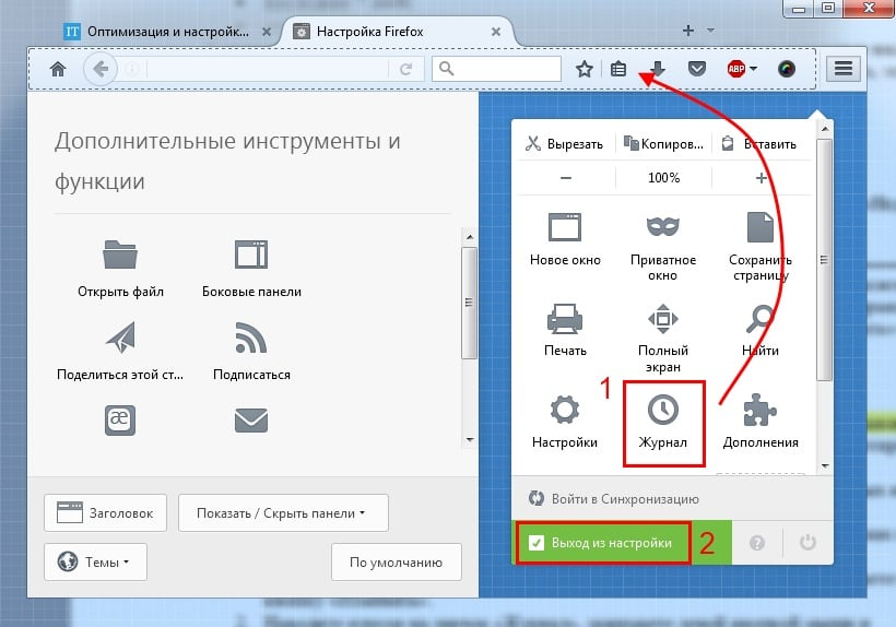 Как восстановить вкладки в Firefox