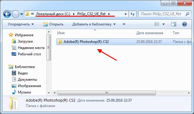 Как восстановить случайно удаленные файлы