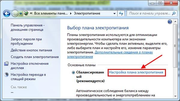 Настройка Windows после переустановки