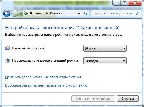 Настройка Windows 7 после переустановки
