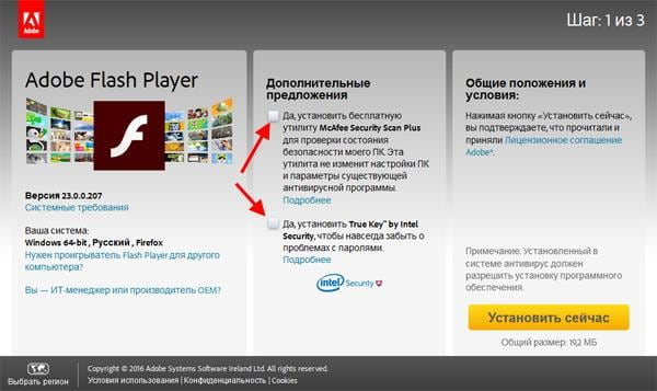 Обновление модуля Adobe Flash Player