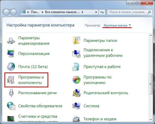 Как удалить плагин Adobe Flash Player