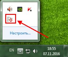 Как выключить автообновление Windows 7