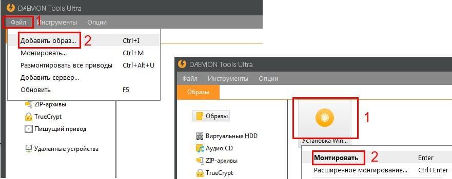 Как сделать загрузочную флешку в daemon tools pro 77