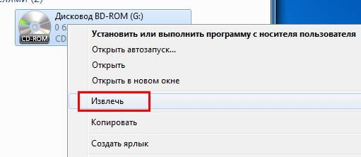как извлечь файлы из iso