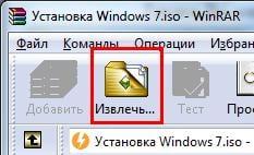 как распаковать файл iso