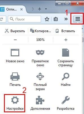 Где найти папку загрузки в Firefox