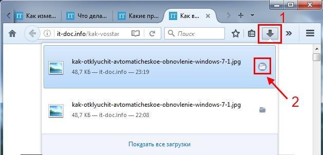 Как открыть папку загрузки в Firefox