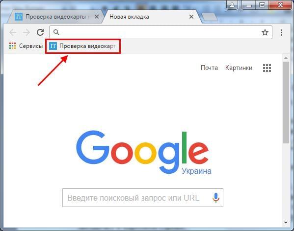 Как добавит в гугле