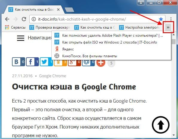 Как сделать панель вкладок для google chrome