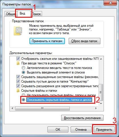 как найти закладки яндекс браузера на компьютере