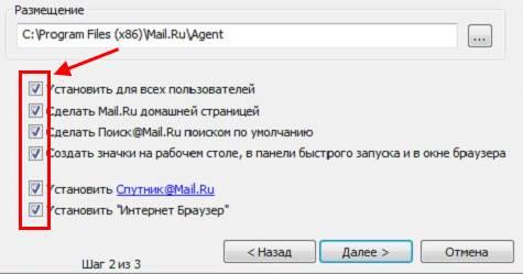 как вылечить браузер от рекламного вируса