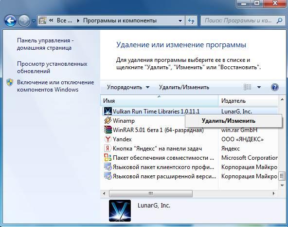 как вылечить браузер от вирусов