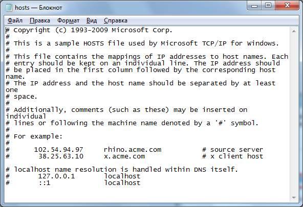 как найти вирус в браузере
