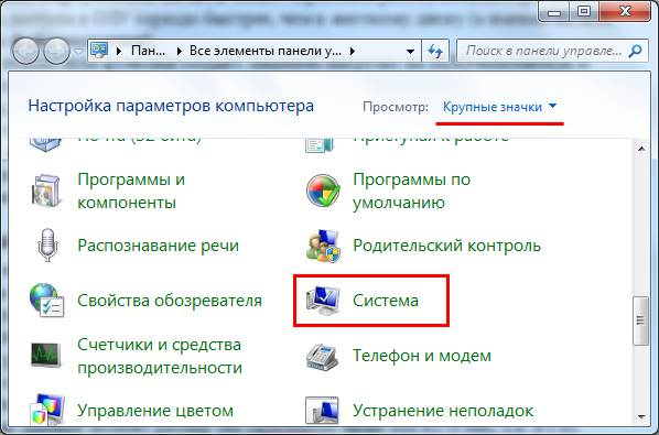 увеличение файла подкачки windows 7