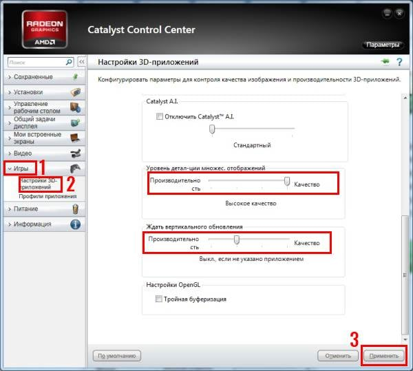 как оптимизировать компьютер для игр windows 10