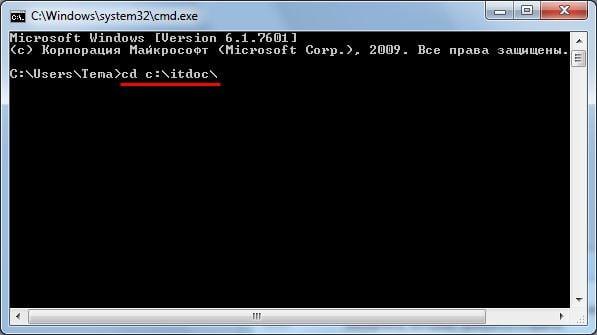 как спрятать папку в windows 7