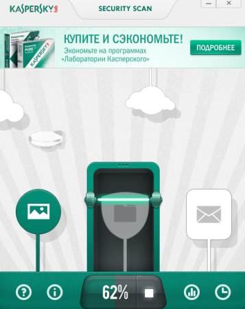 онлайн очистка компьютера от вирусов бесплатно