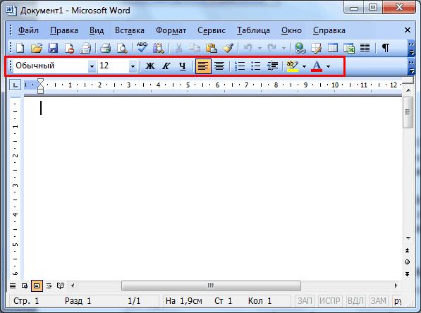 Как настроить Ворд 2003