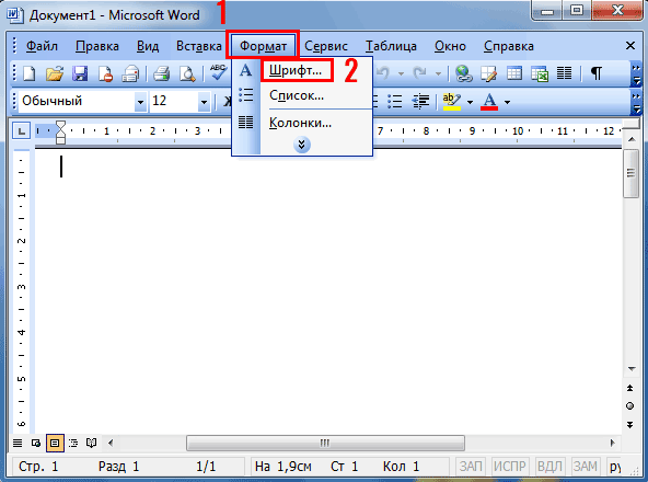 как самому настроить Word 2003 для работы