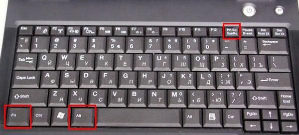 как сделать и отправить скриншот на ноутбуке
