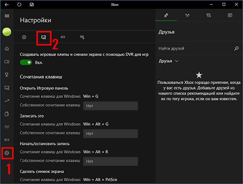 запись видео с экрана компьютера windows 10