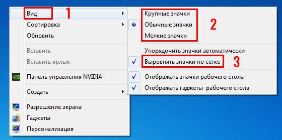 оформление экрана windows 7