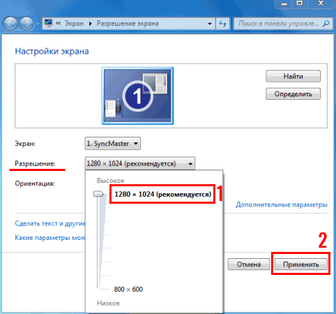 как изменить оформление в windows 7