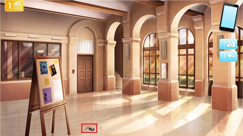 Сцена в коридоре