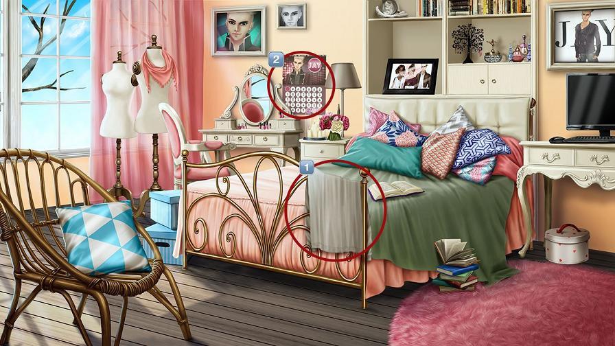 Комната Жасмин
