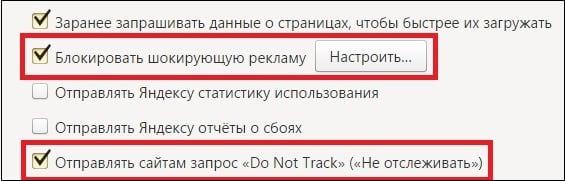"""Блокируйте шокирующую рекламу в настройках """"Яндекс.Браузер"""""""