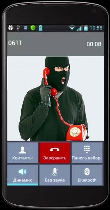Довольно часто телефоном 0611 пользуются мошенники