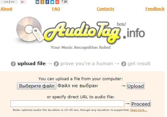 Ищем песню с Audiotag.info